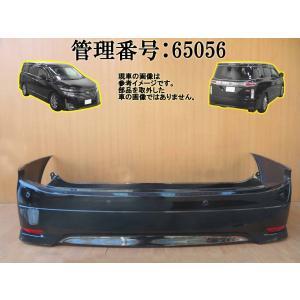 H27 エルグランド PE52 GAE/黒/ブラック リアバンパー/Rバンパー/リヤバンパー/Rrバンパー mkparts-2000