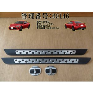 H25 86 ZN6 スカッフプレート・ドアロック 受け セット TRD mkparts-2000