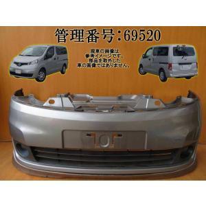 H22 NV200 バネット VM20 K51/グレー フロントバンパー/Fバンパー/Frバンパー|mkparts-2000