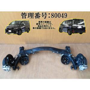 H26 ヴォクシー ZWR80G 2WD リアアクスルビーム/Rアクスルビーム|mkparts-2000