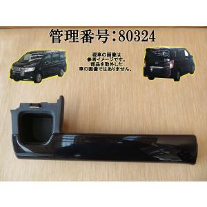 H24 ステップワゴンスパーダ RK5 左カップホルダー/ドリンクフォルダー/インテリアパネル|mkparts-2000