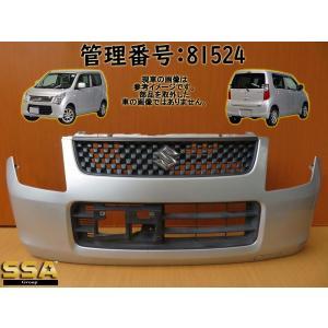 H22 ワゴンR MH23S Z2S/シルバー/銀 フロントバンパー/Fバンパー/Frバンパー|mkparts-2000