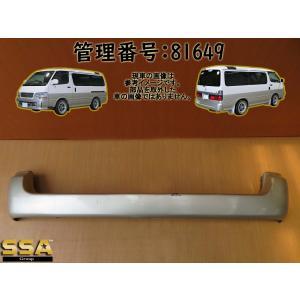 H14 ハイエース RZH101G 2GW/ホワイト/白 リアバンパー/Rバンパー/リヤバンパー/Rrバンパー|mkparts-2000