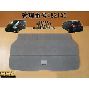 H18 エスティマ ACR50W リアボード/トランクボード/荷室ボード|mkparts-2000
