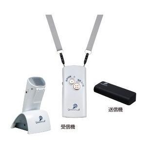 ワイヤレススピーカーシステム/携帯型 みみもとくんミュー・ツー(CS-60G)|mkseiko