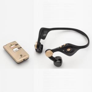 耳に入れない集音器・助聴器 みみもとホン クリア ES-700GU|mkseiko