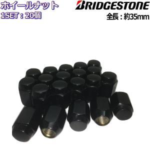 ブリヂストン ホイールナット ブラック 20個 M12×P1.25/P1.5-19HEX|タイヤ・ホイール専門店 ミクスト