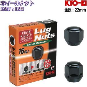 KYO-EI ショートナット ブラック 16個 M12×P1.25/P1.5-19HEX/21HEX|タイヤ・ホイール専門店 ミクスト