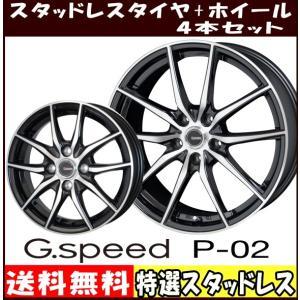【冬用セット】 235/50R18 シュタイナー WX5 【スタッドレスタイヤセット】