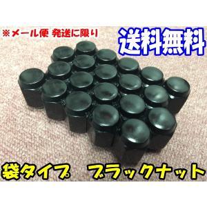 特価品 ホイールナット ブラック 20個 標準サイズ M12×P1.25/P1.5-19/21HEX|タイヤ・ホイール専門店 ミクスト