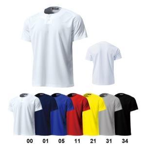 2ボタン ベースボールTシャツ (wundou) P-2710 セミオープン 野球 吸汗速乾 軽量 無地