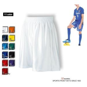 シンプルなデザインに加え、何より動きやすいと大好評のサッカーパンツです。 ハードな動きにも耐える丈夫...