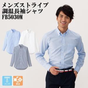 メンズファッション ワイシャツ 長袖ワイシャツ ボタンダウン...