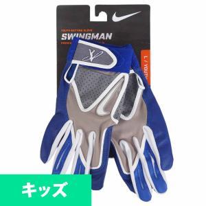 ケン・グリフィーJR. ユース スイングマン バッティンググローブ/手袋 ナイキ/Nike ロイヤル GB9046-441 レアアイテム|mlbshop