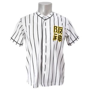 お取り寄せ 阪神タイガース グッズ ユニフォーム 2015 復刻 1940-43 ミズノ|mlbshop