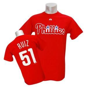 MLB フィリーズ カルロス・ルイス Tシャツ レッド マジェスティック Player Tシャツ|mlbshop