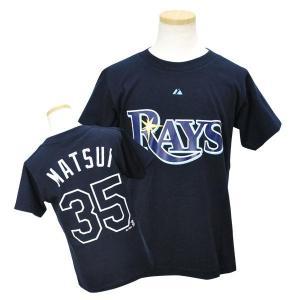 MLB レイズ 松井秀喜 Tシャツ ネイビー マジェスティック Jr. Player Tシャツ JPN Ver mlbshop