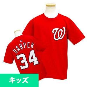 MLB ナショナルズ ブライス・ハーパー キッズTシャツ レッド マジェスティック Player Tシャツ Youth mlbshop