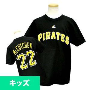 MLB パイレーツ アンドルー・マカチェン キッズTシャツ ブラック マジェスティック Player Tシャツ Youth mlbshop