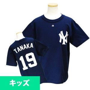 MLB ヤンキース 田中将大 キッズTシャツ ネイビー マジェスティック Youth Player Tシャツ JPN Ver mlbshop