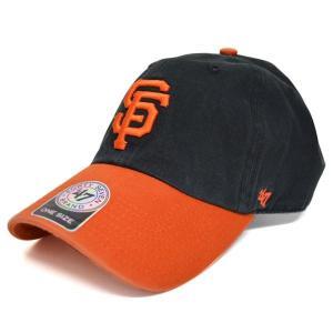 MLB ジャイアンツ キャップ/帽子 オルタネート 47ブランド Cleanup Adjustable キャップ|mlbshop