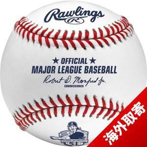 MLB ダイヤモンドバックス ボール ローリングス/Rawlings (Randy Johnson Commemorative Retirement Cubed Baseball)|mlbshop
