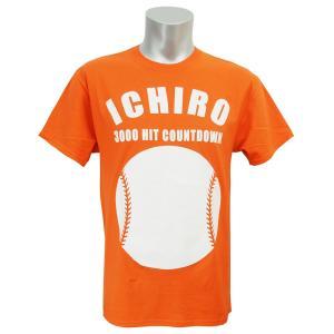 MLB マーリンズ イチロー 3000本安打 カウントダウン Tシャツ|mlbshop
