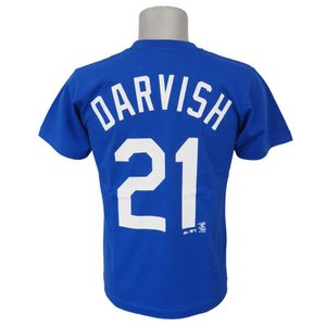 MLB ドジャース ダルビッシュ有 プレイヤー Tシャツ (日本サイズ) マジェスティック/Majestic ブルー|mlbshop