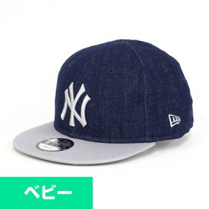 MLB ヤンキース ベビー/キッズ マイ ファースト 9FIFTY キャップ ニューエラ/New Era インディゴデニム/グレー mlbshop
