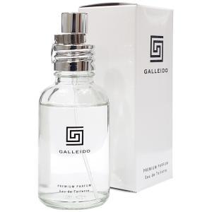 送料無料 ガレイドプレミアムパルファム GALLEIDO PREMIUM PARFUM(単品)(男性 メンズ香水)