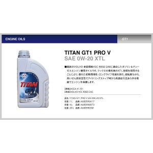 FUCHS フックス TITAN GT1 PRO V  XTL SAE  0W20 1L VOLVO承認|mline