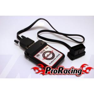 サブコン ProRacing プロレーシング  OBD MAZDA専用 デミオ 1500 DJ5FS DJ5AS 14'9〜 mline