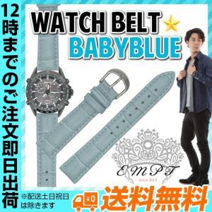 腕時計替えバンド ベビーブルー 22mm 革ベルト 調整...