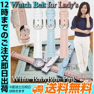 腕時計替えバンドLadysベビーブルー16mm 革ベルト 工...