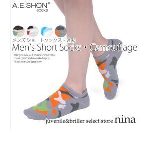 メンズファッション 靴下 レッグウエア スニーカー インナー...