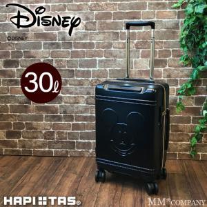 スーツケース 機内持ち込み Sサイズ 30L 1〜3泊用 ハピタス ディズニー ミッキーマウス かわ...