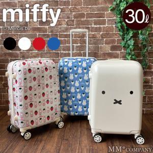 ミッフィー スーツケース Sサイズ 30Lかわいい miffyのキャリーバッグ 機内持ち込み可 キャ...
