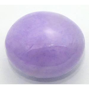12468 ラベンダーヒスイ ルース 7.48ct 高彩度の淡青紫 ミャンマー産 : 瑞浪鉱物展示館 【送料無料】|mm-museum