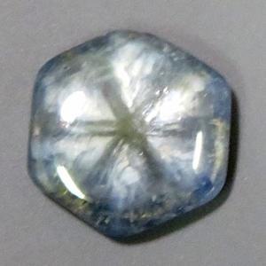 14107 【上級品】 トラピッチェサファイア 8.68ct Mogok ミャンマー産 : 瑞浪鉱物展示館 【送料無料】 mm-museum