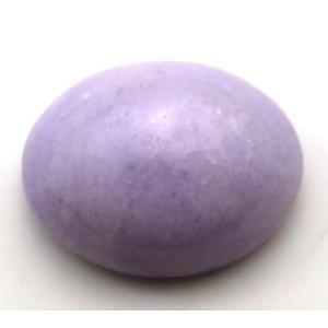 15835【上級品.値打ち】 ラベンダーヒスイ ルース 8.98ct 淡青紫 ミャンマー産 : 瑞浪鉱物展示館 【送料無料】|mm-museum