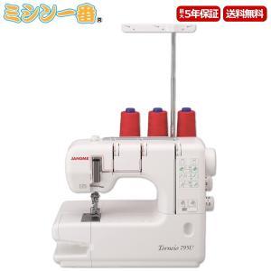 ミシン 本体 ジャノメ トルネィオ2 795U カバーステッチ専用ミシン|mm1