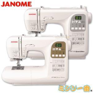 ミシン 本体 初心者 ジャノメ ミシン MP710MSE JP710MSE JP510MSE コンピュータミシン|mm1