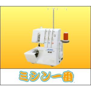 ミシン 本体 ジューキ JUKI 1本針3本糸差動送り付きオーバーロックミシン MO-113D|mm1