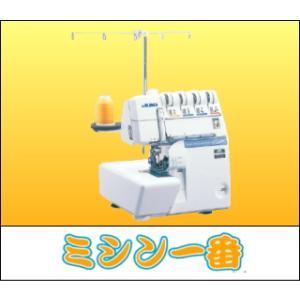 ミシン 本体 ジューキ JUKI MO-345DC アタッチメント7点サービス 5本糸ロック・カバーステッチ|mm1