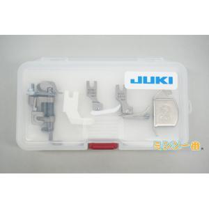 JUKI 職業用ミシン用 プロキットセット|mm1