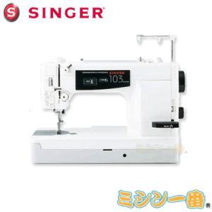 ミシン 本体 シンガー ミシン 103DX 103DELUXE プロ用直線ポータブル 職業用ミシン|mm1