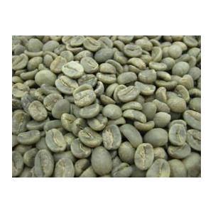 コーヒー生豆 ホンジュラス HG 1kg|mmc-coffee
