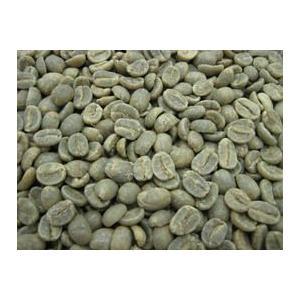 コーヒー生豆 コロンビア スプレモ 1kg|mmc-coffee