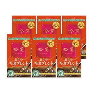 吟煎 香りのモカブレンド 200g 6パックセット (レギュラーコーヒー粉)|mmc-coffee