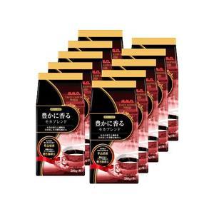 味わい珈琲 豊かに香るモカブレンド 380g(レギュラーコーヒー・粉)10パックセット|mmc-coffee